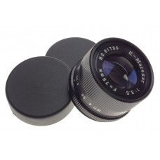 E-Marexar 1:3.5 F=75mm Enlarging lens M39 with caps perfect condition